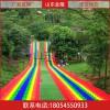 彩虹只应天上有 彩虹滑道在人间 山东金耀游乐设备专业制作彩虹滑道 七彩滑道 旱雪滑道