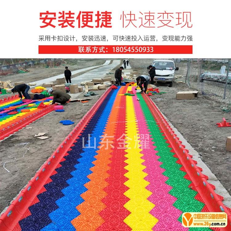彩虹滑道-5
