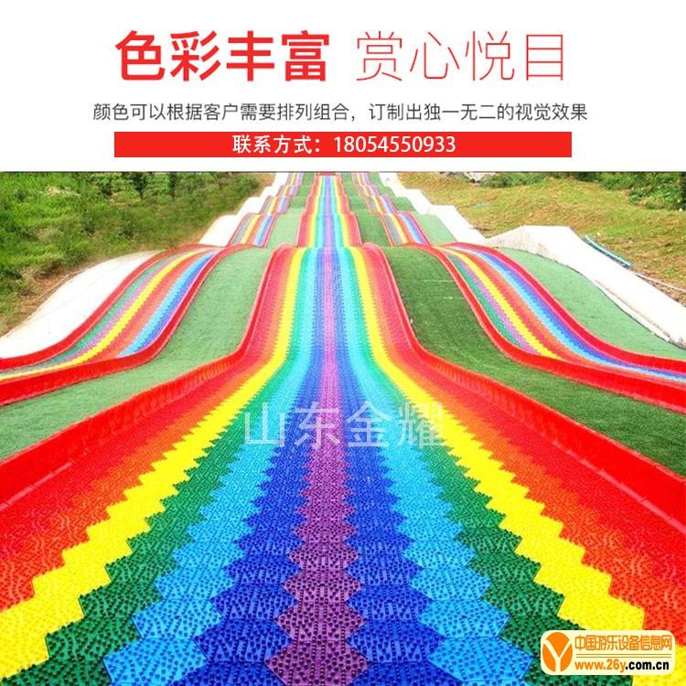 彩虹滑道-7