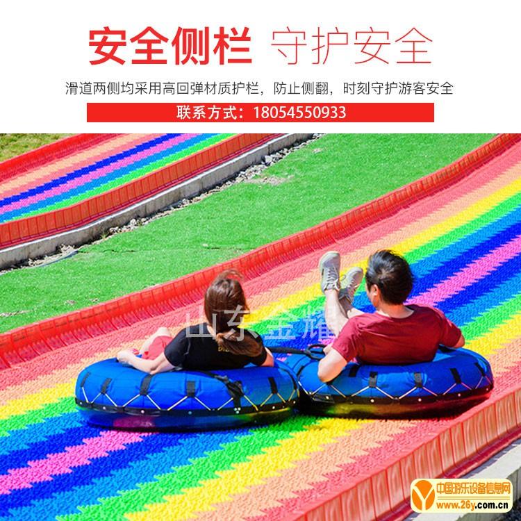 彩虹滑道-8