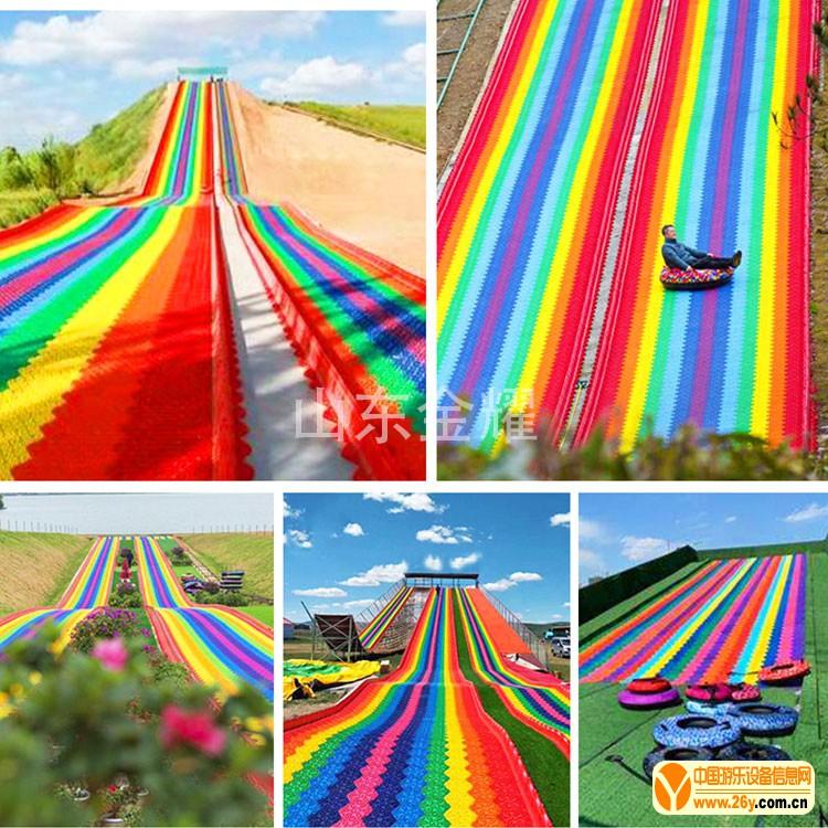 彩虹滑道-10