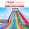 山东金耀游乐设备有限公司生产彩虹滑道、七彩滑道、旱雪滑道 夏季也可体验滑雪的快乐