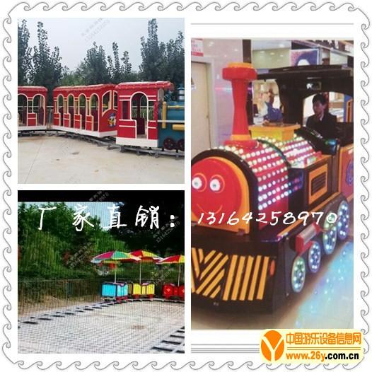 火车案例照片