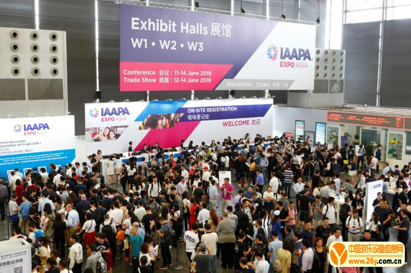 2019年IAAPA亚洲博览会在上海隆重开幕