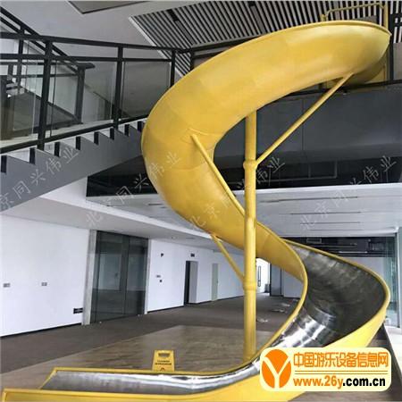 滑梯1 (8)