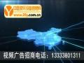 中国游乐设备信息网宣传视频 (122920播放)