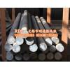 供应原料纯铁,矫顽力对性能好,低碳低硫低磷