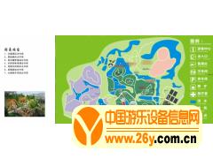 (场地招商)广东某4A旅游景区招商游乐项目(拓展类+水上游乐项目+动物表演)