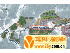 (场地招商)某大型综合项目抽出100亩做游乐项目,现招商项目合作