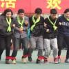 绑腿跑  趣味运动比赛道具  团队活动竞速时限项目