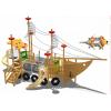 幼儿园供应实木海盗船 儿童组合滑梯 景区海盗船滑滑梯 户外拓展攀爬架