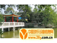 (经营招租)柳侯公园游乐场项目承包经营管理服务招标公告