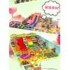 馨晨厂家供应2020新款淘气堡儿童乐园滑滑梯儿童拓展积木王国互动投影