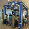 郑州租赁商用真人抓娃娃机 定制出租真人抓娃娃机