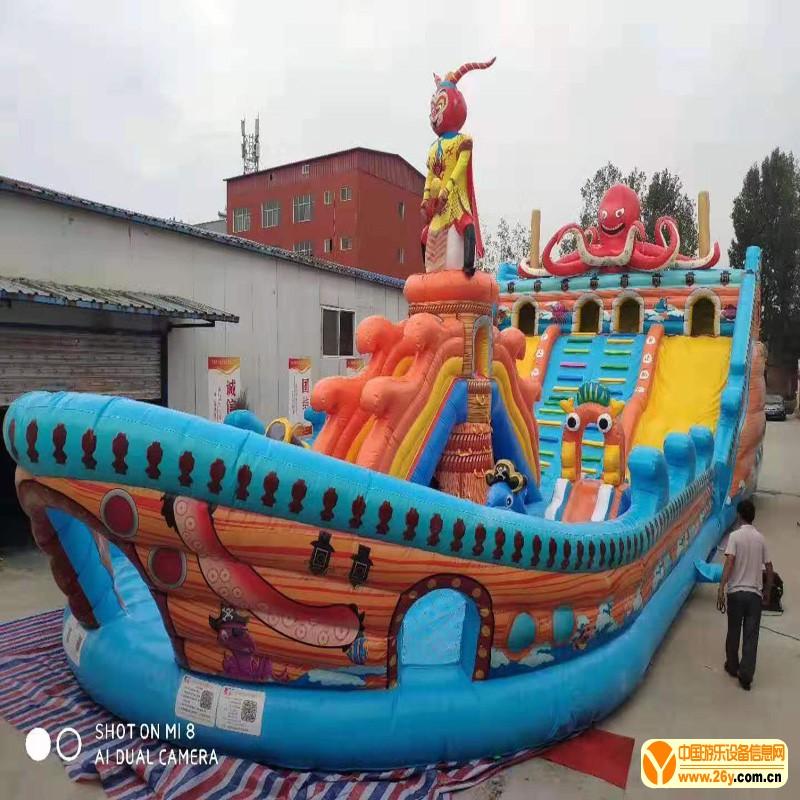 郑州租赁充气城堡乐园