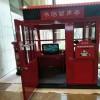 河南租赁声音邮局 出租声音邮局 声音邮局租赁出租