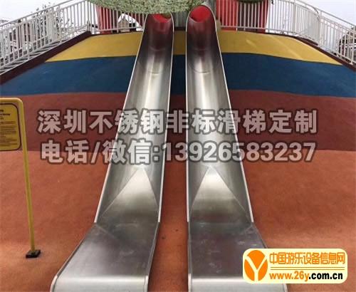 深圳不锈钢滑梯