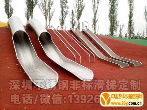 深圳非标不锈钢滑梯