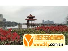 (招标采购)余干县琵琶湖公园108米摩天轮项目公开招标公告