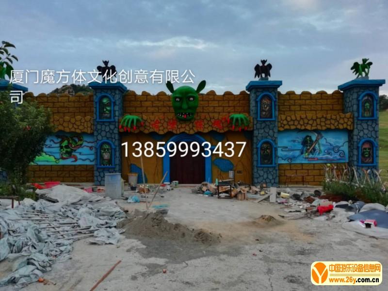 微信图片_20200217095242