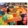 儿童游乐园游乐设备-epp积木乐园加盟-大时代厂家直销epp积木