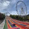 户外扩展活动项目 彩虹滑道 给您视觉体验的七彩滑道