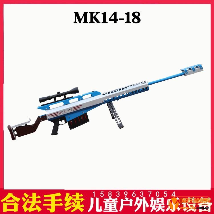 MK14-18_副本