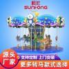 广州顺宏 天使转马 海洋旋转木马设备 儿童机械类设备