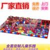 室内儿童乐园游乐设施淘气堡亲子乐园加工出口,地产招商引流