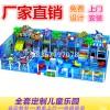 定制大型蹦床公园设施网红抖音室内游乐场厂家儿童乐园淘气堡设备