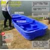 渔政塑料船,塑料船厂家,塑料船报价