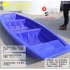 水库塑料船,塑料船公司,广东塑料船厂家