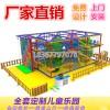商场儿童游乐设备拓展训练器材厂家直销