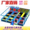 网红蹦床公园儿童乐园游乐设备厂家直销加工出口地产招商引流