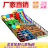 温州厂家直销大型网红蹦床乐园设备加工出口,地产招商引流