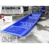 5.5塑料船带活水仓,PE塑料艇,专业钓鱼艇