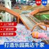 供应室内淘气堡百万球池 儿童淘气堡波波球池 商场大型滑梯 儿童蹦蹦床游乐场海洋球池彩色塑料球生产厂家