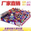 星宝  网红主题淘气堡 马卡龙风儿童乐园室内大型亲子互动益智淘气堡游乐设施供应
