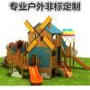 星宝 大型非标定制商场不锈钢半透明螺旋组合滑梯户外公园儿童木质塑料滑梯游乐设备