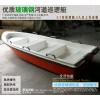 玻璃钢船,玻璃钢船公司,广东玻璃钢船厂家