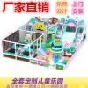 安庆淘气堡儿童乐园游乐设备厂家定制加工出口