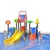 立建游乐幼儿园小博士滑梯室内外儿童乐园组合玩具小型滑滑梯户外游乐设施