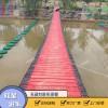 网红桥     无动力网红桥设备      红星游乐设备