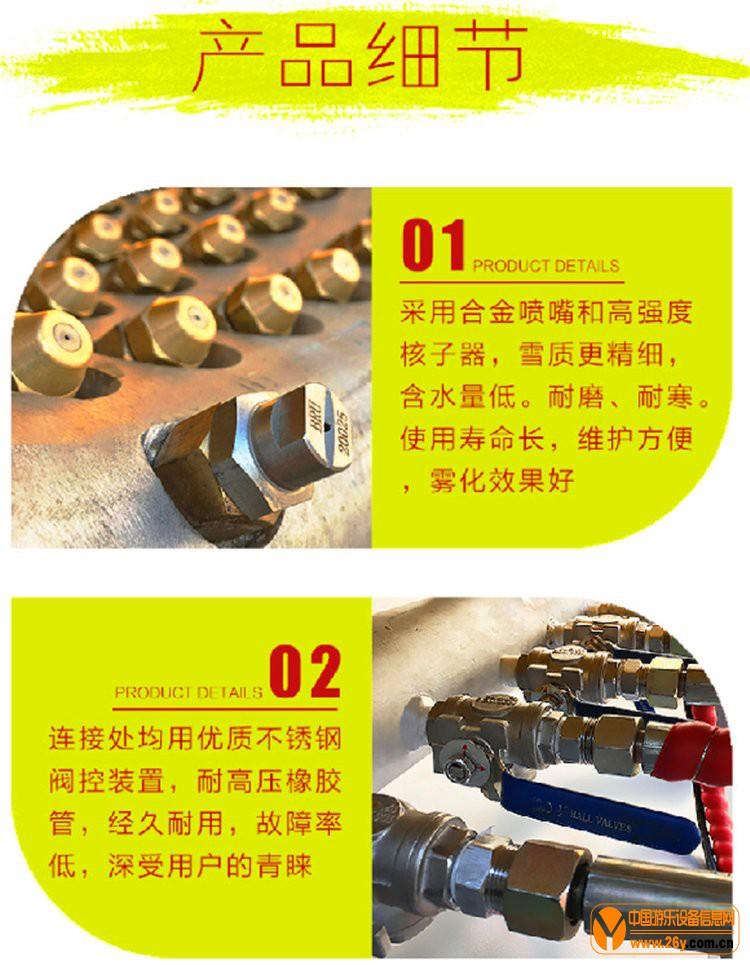产品细节1