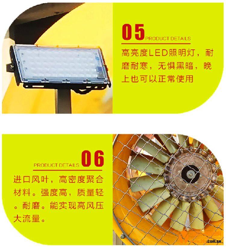 产品细节3
