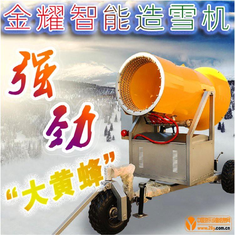 造雪机主图